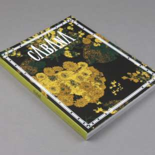 Buch Cabana mit gelb grünem Cover mit abstraktem Muster